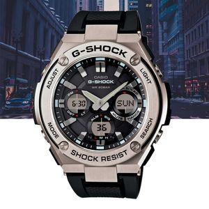 Relogio-Casio-G-Shock-G-Steel-GST-S110-1ADR-Prata-01