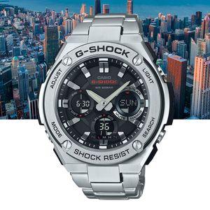Relogio-Casio-G-Shock-G-Steel-GST-S110D-1ADR-Prata-01